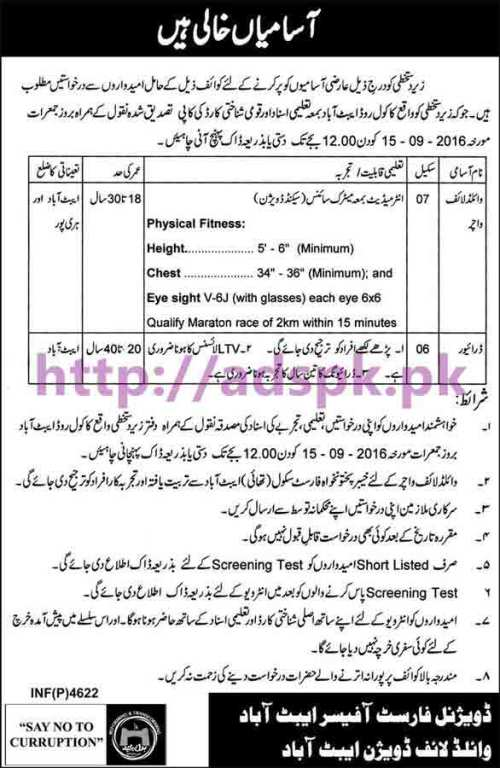 New Career Jobs Wildlife Division Abbottabad Jobs for Wildlife Watcher Application Deadline 15-09-2016 Apply Now
