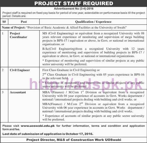 New Career Project Jobs M&S of Construction Work University of Swabi KPK Jobs for Project Coordinator Civil Engineer Accountant Application Deadline 17-10-2016 Apply Now