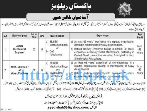 New Excellent Jobs Pakistan Railways Project Lahore Jobs for Junior Mechanical Engineer Assistant Controller Stores & Purchase Applications Deadline 18-07-2016 Apply Now