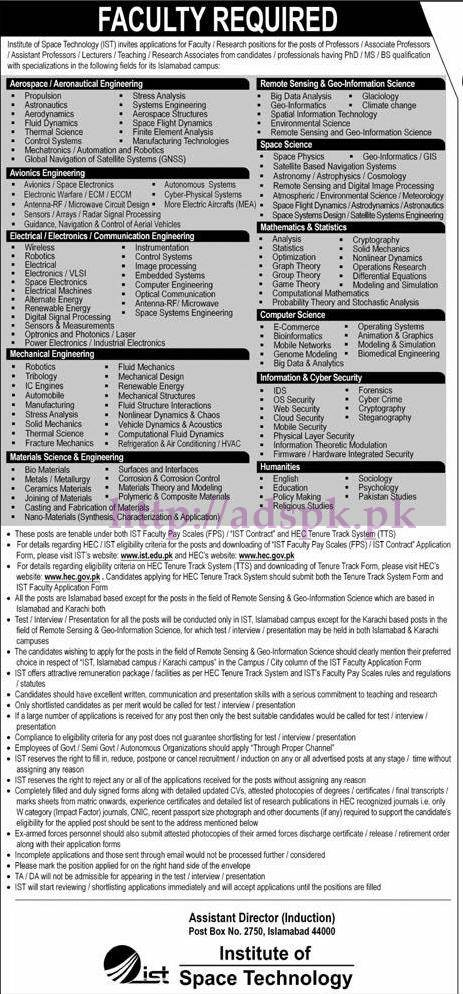 New Jobs Institute of Space Technology P.O Box 2750 Islamabad Jobs 2017 Faculty Required Various New Apply Now