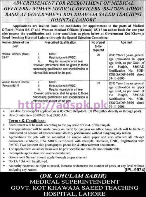 New Jobs Khawaja Saeed Teaching Hospital Lahore Jobs for Medical Officers and Woman Medical Officers (Adhoc Basis) Application Deadline 03-09-2016 Apply Now