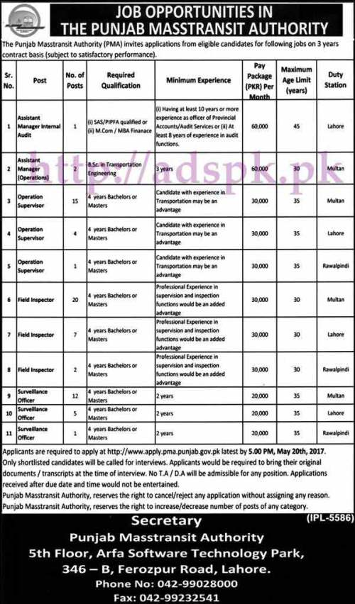 New Jobs PMA Punjab MassTransit Authority Lahore Jobs 2017 for Assistant Managers Operation Supervisors Field Inspectors Surveillance Officers Jobs Application Deadline 20-05-2017 Apply Now