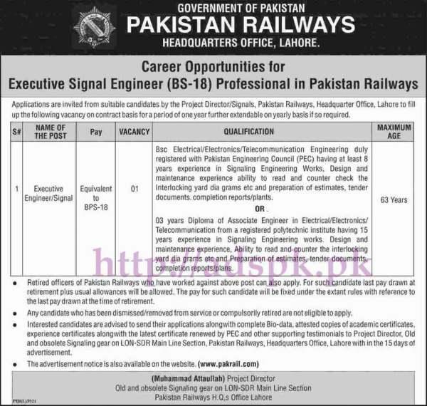 New Jobs Pakistan Railways HQ Lahore Govt. of Pakistan ...