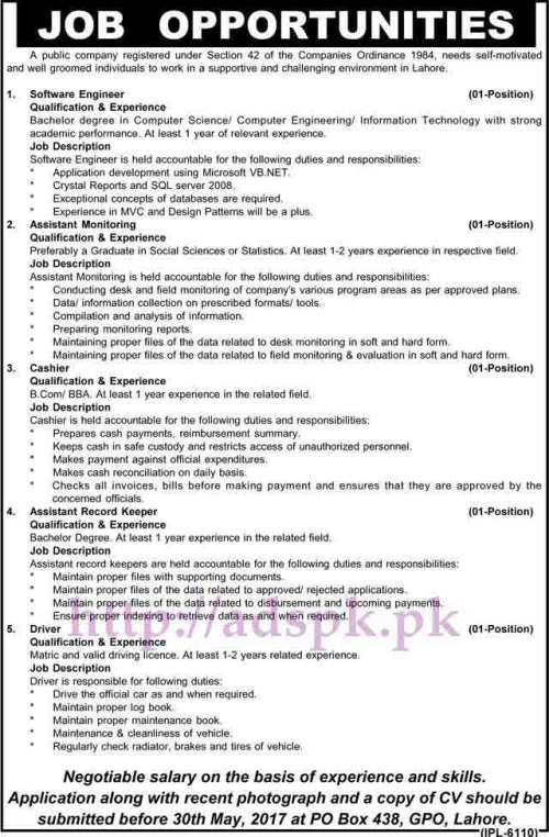 New Jobs Public Company P.O Box 438 GPO Lahore Jobs 2017 for Software Engineer Assistant Monitoring Cashier Assistant Record Keeper Driver Jobs Application Deadline 30-05-2017 Apply Now