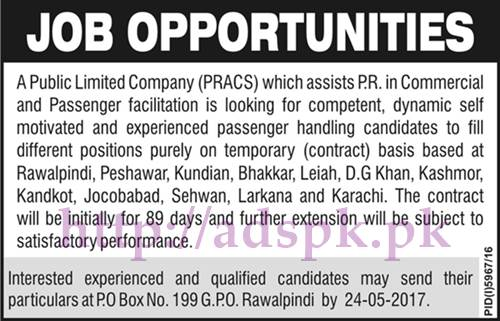 New Jobs Public Limited Company (PRACS) P.O Box 199 GPO Rawalpindi Jobs 2017 for Commercial and Passenger Handling Candidates Jobs Application Deadline 24-05-2017 Apply Now