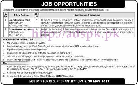 New Jobs Public Sector Organization P.O Box 1361 Islamabad Jobs 2017 for Junior Research Officer Senior Research Assistant Jobs Application Deadline 26-05-2017 Apply Now