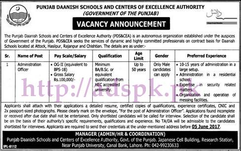 New Jobs Punjab Daanish Schools and Centers of Excellence Authority Jobs 2017 for Administration Officer Jobs Application Deadline 05-06-2017 Apply Now
