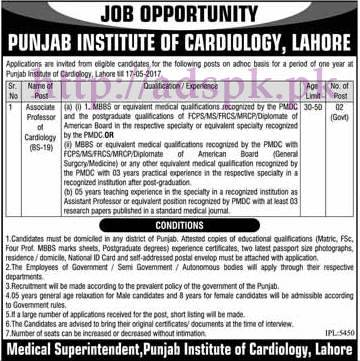 New Jobs Punjab Institute of Cardiology Lahore 2017 Jobs for Associate Professor of Cardiology Jobs Application Deadline 17-05-2017 Apply Now
