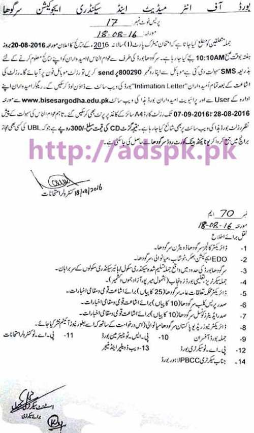 New Matric Result SSC Part-I Annual Exam 2016 BISE Sargodha Results Announced Today Dated 20-08-2016 by BISE Sargodha