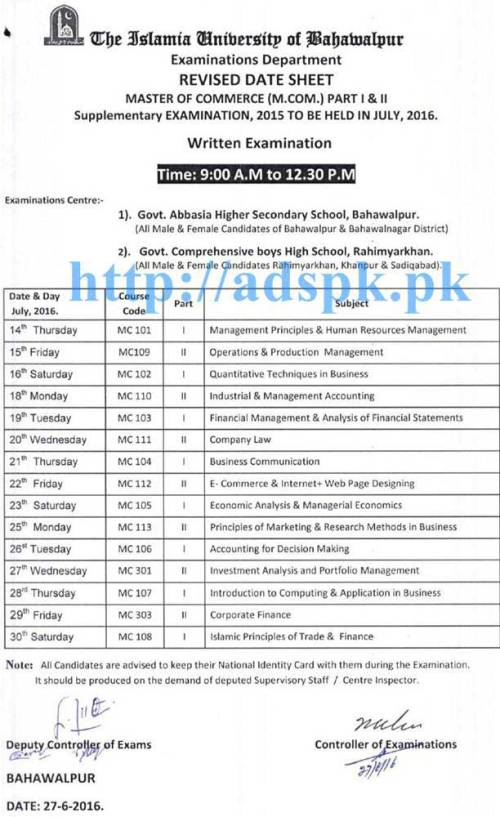 New Revised Date Sheet Master of Commerce (M.Com) Part-I Part-II Supplementary Exam 2015 Papers Starting from 14-07-2016 by Islamia University of Bahawalpur