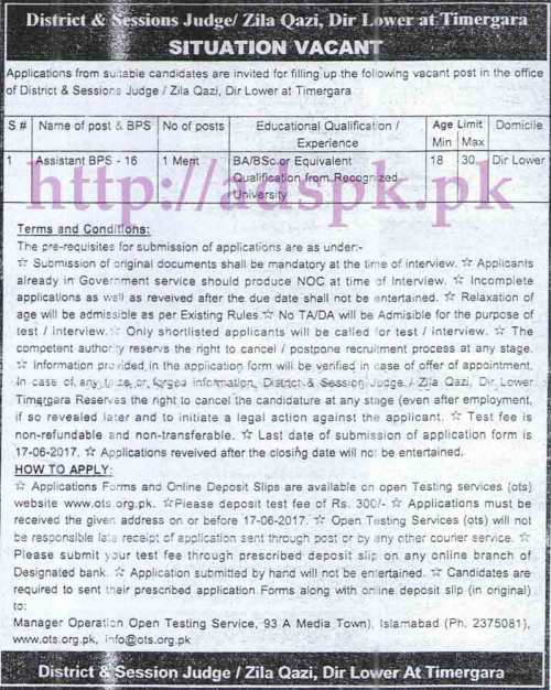 OTS Jobs District & Sessions Judge Zila Qazi Dir Lower at Timergara Jobs 2017 Written MCQs Test Syllabus Paper for Assistant Jobs Application Form Deadline 17-06-2017 Apply Now by Open Testing Service