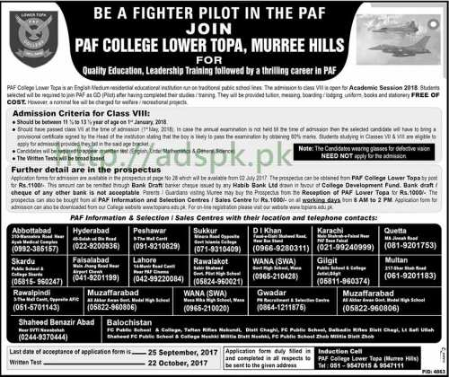 PAF College Lower Topa Murree Hills Admission Open 2018 for Class VIII Last Date of acceptance of Application Form 25 September 2017 Apply Now