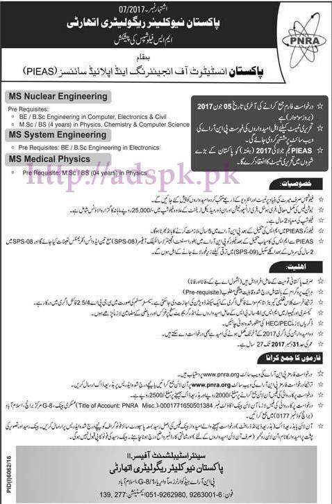 PNRA Pakistan Nuclear Regulatory Authority Ad No. 07-2017 PIEAS MS Fellowship Offer Application Deadline 05-06-2017 Apply Now