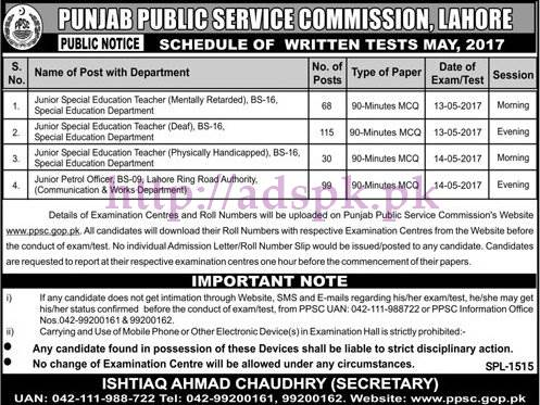 PPSC Written Test Schedule for Junior Special Education Teachers Junior Patrol Officer Test Dates 13th 14th May 2017 by PPSC Lahore