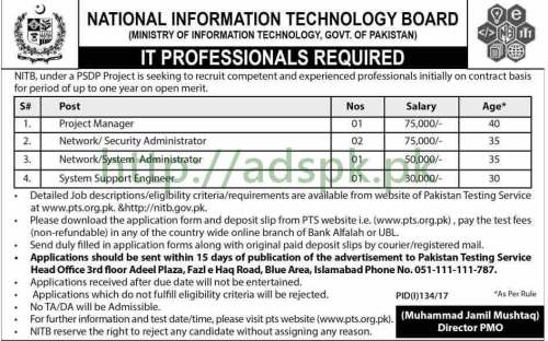 PTS Jobs National Information Technology Board Islamabad Jobs 2017 Written Test Syllabus MCQs Paper for Project Manager Network Security Admin System Support Engineer Jobs Application Form Deadline 24-07-2017 Apply Now by Pakistan Testing Service