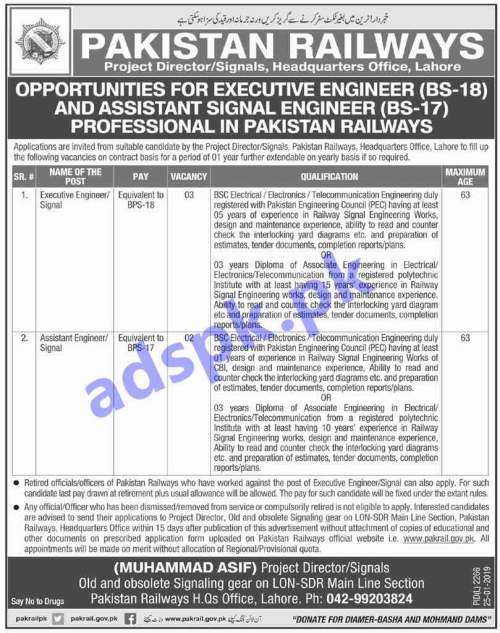 Pakistan Railways HQ Office Lahore Jobs 2019 for Executive Engineer Signal Assistant Engineer Signal Jobs Application Form Deadline 09-02-2019 Apply Now