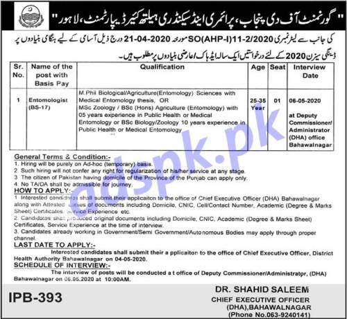 Primary & Secondary Healthcare Department Punjab Government DHA Bahawalnagar Jobs 2020 for Entomologist Jobs Application Deadline 04-05-2020 Apply Now