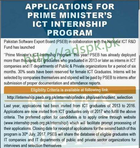 Prime Minister's PM ICT Internship Program 2017 for ICT Graduates Application Deadline 30-07-2017 Apply Online Now