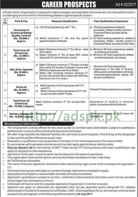 Public Sector Organization P.O Box 2399 GPO Islamabad Jobs 2017 for Technicians Data Entry Operator Driver Jobs Application Form Deadline 24-07-2017 Apply Now