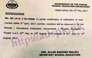 Punjab Govt. Notification of Summer Holidays 2017 Summer Vacations from 25-05-2017 to 14-08-2017 according to Secretary Punjab Govt. School Education Department Lahore