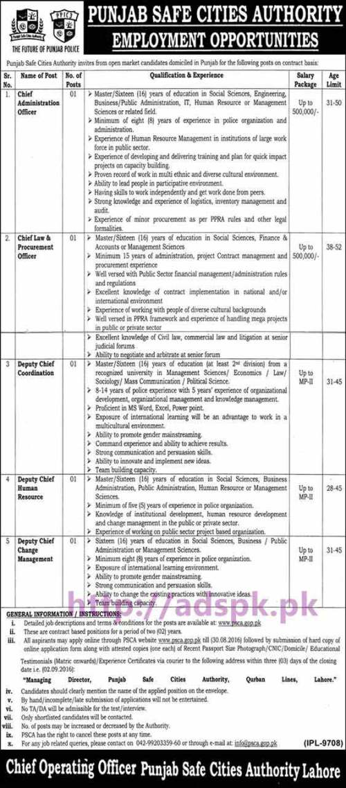 Punjab Police New Career Jobs Punjab Safe Cities Authority Lahore Jobs for Chief Administration Officer Chief Law and Deputy Chief Officers (Best Pay Package) Application Deadline 30-08-2016 Apply Online Now