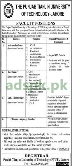 Punjab Tianjin University Of Technology Lahore Jobs 2018 Assistant Professors Lecturers Lab Technologist Jobs Application Form Deadline 15 09 2018 Apply Now Adspk Pk Very Helpful For Students And Jobless People