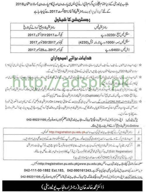 Punjab University Bachelors Program B.A B.Sc Part-I B.Com Part-I Annual Examination 2018 Online Registration Fee Schedule by PU Lahore