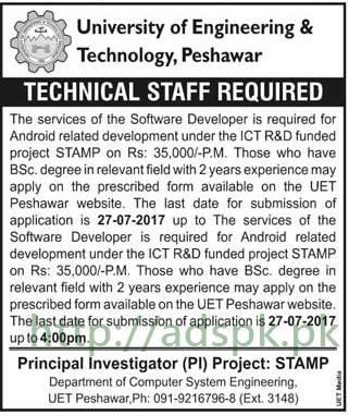 University of Engineering & Technology UET Peshawar Jobs 2017 Android Software Developer Jobs Application Deadline 27-07-2017 Apply Now