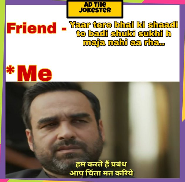 Friend memes hindi