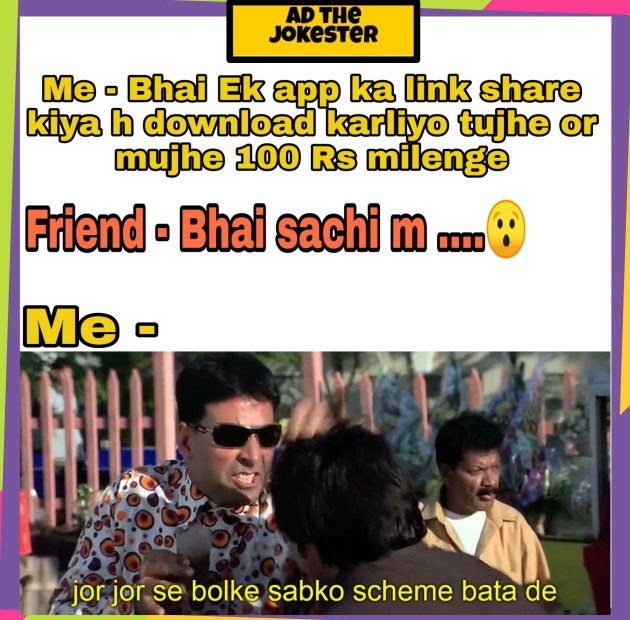 Friendship funny memes in Hindi