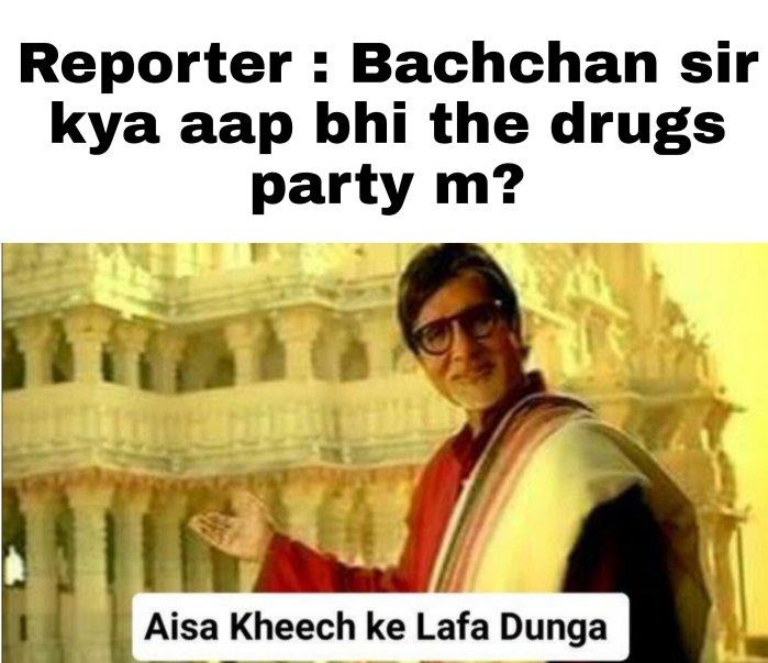 Amitabh Bachchan Drugs Memes