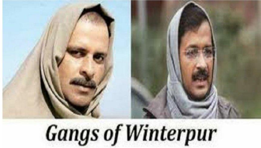 Arvind Kejriwal memes