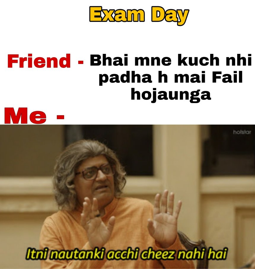 funny memes in hindi