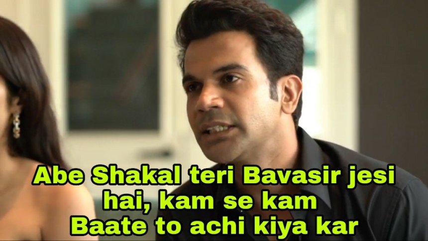 Raj Kumar Rao dialogue hindi meme template