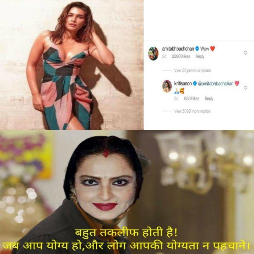 amitabh bachchan rekha memes