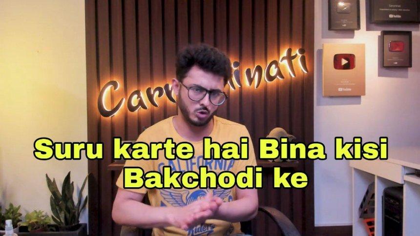 Suru karte hai Bina kisi meme templates