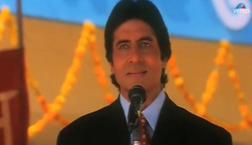 Aisa koi kaam nahi meme template, Amitabh Bachchan meme templates