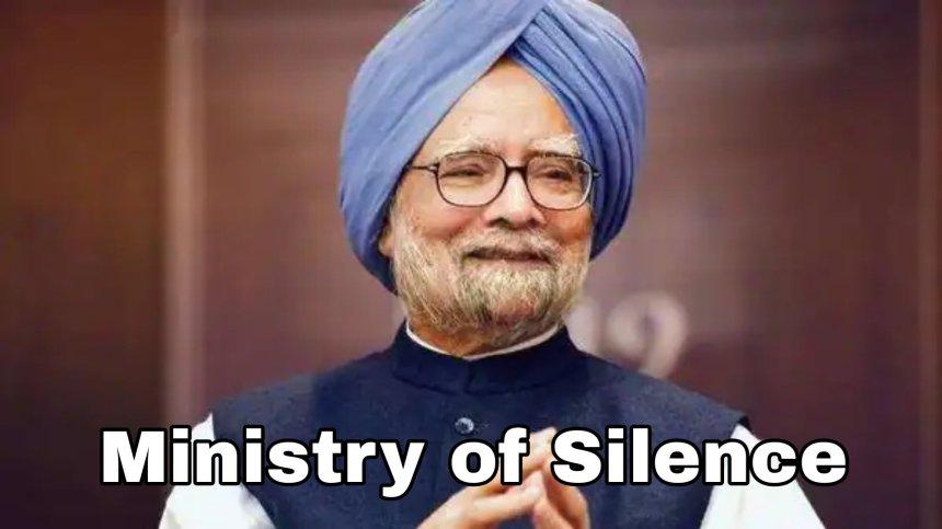Indian Politician memes