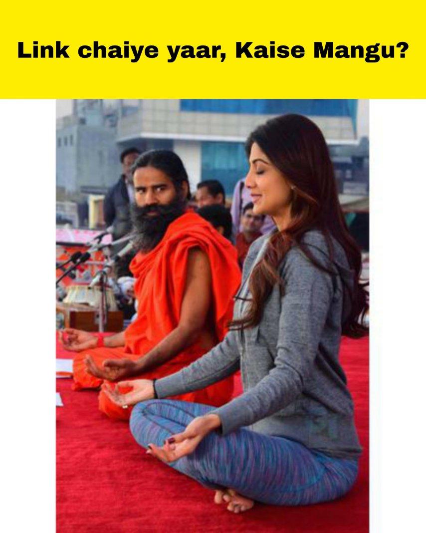 Shilpa Shetty yoga memes