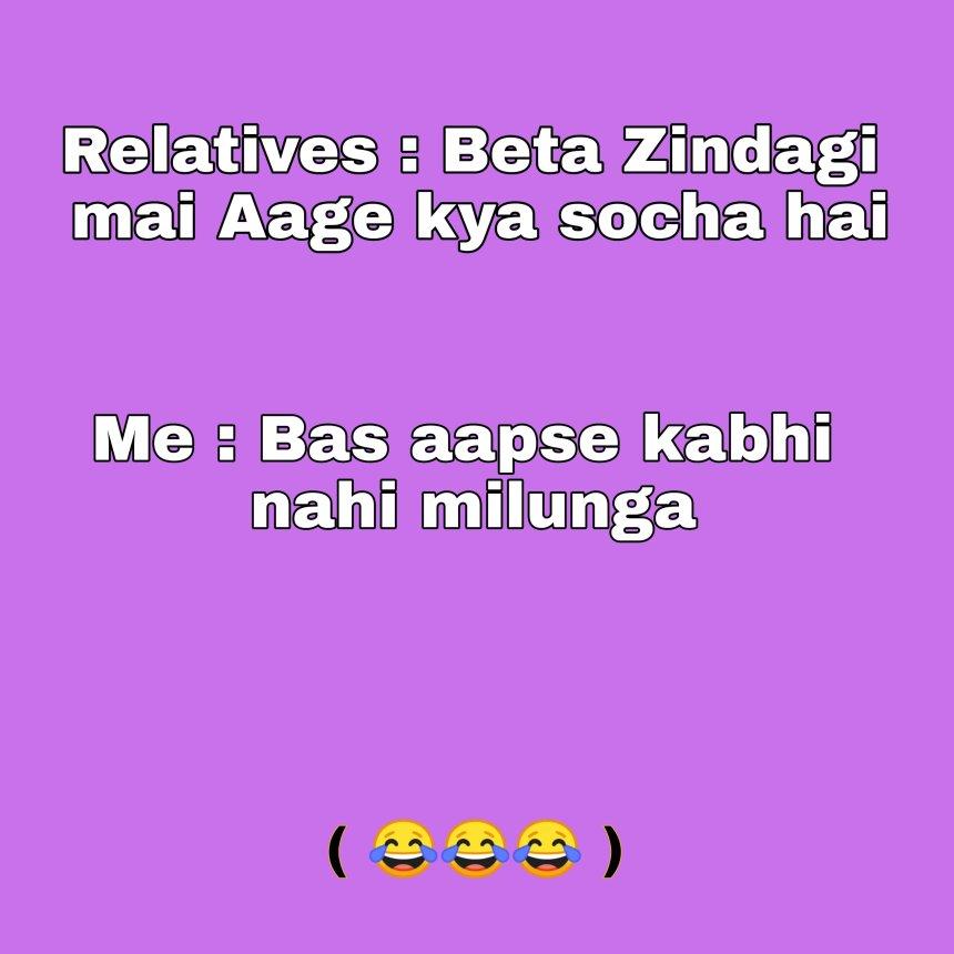 Savage Relatives memes