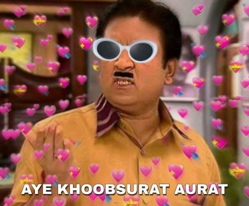 Aye Khoobsurat Aurat meme template