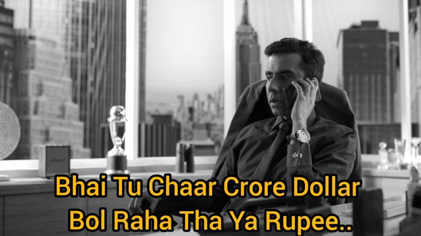 Bhai tu char Crore Dollar kota factory meme template