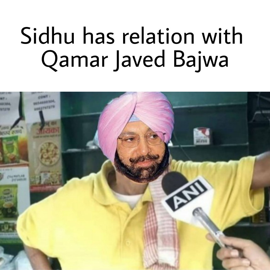 Captain Amrinder Singh and Navjot Singh memes
