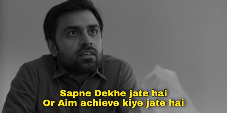 Sapne Dekhe jate hai or Aim achieve kiye jate hai meme template