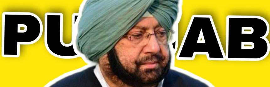 Captain Amrinder Singh Resign memes