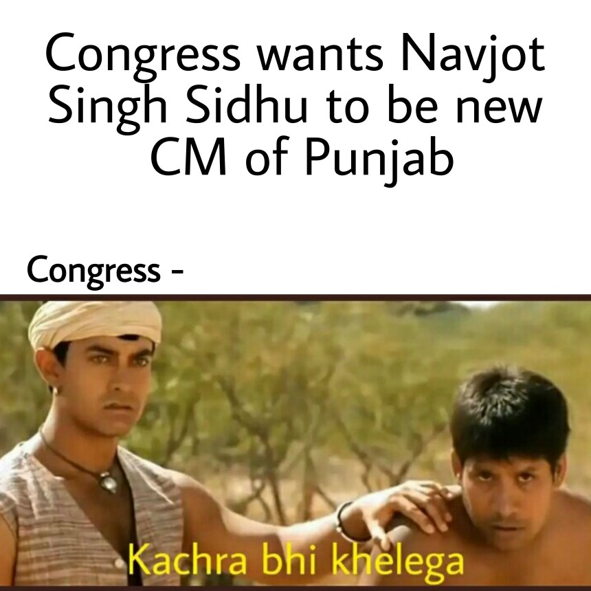 Punjab Congress memes