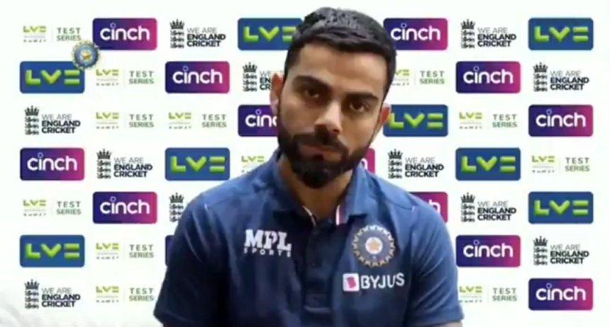Virat Kohli funny reaction during interview