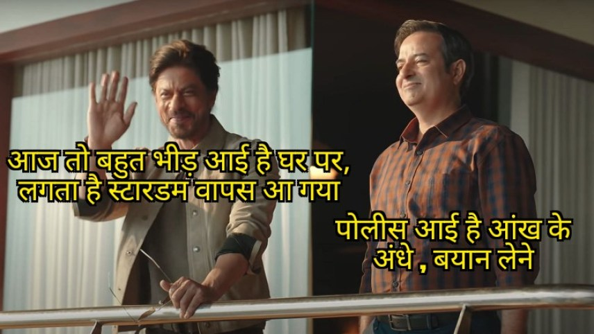 SRK memes on Aryan Khan case