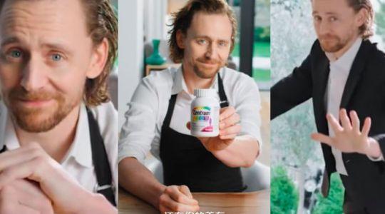 Tom Hiddleston Centrum advert