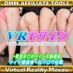 VRモザイク